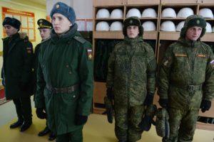 Форма військових