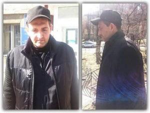 Чантурія Георгій Джемалович