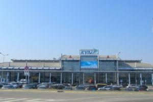 аеропорт «Київ» («Жуляни»)