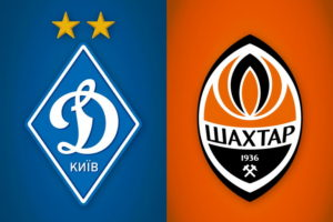Фінал Кубка України 2016/2017 «Шахтар»-«Динамо»