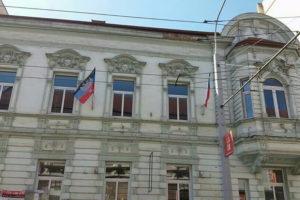 Представництво ДНР у Чехії