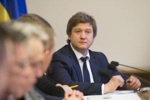 """Данилюк: """"П'ятий транш Міжнародного валютного фонду Україна може отримати восени"""""""
