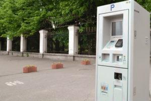 безготівкова система оплати парковки