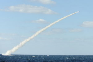 запуск балістичної ракети КНДР