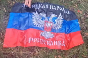 прапор терористичної ДНР