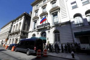 видворення російських дипломатів