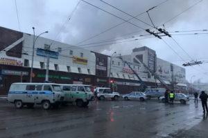 пожежа в торговому центрі Кемерово