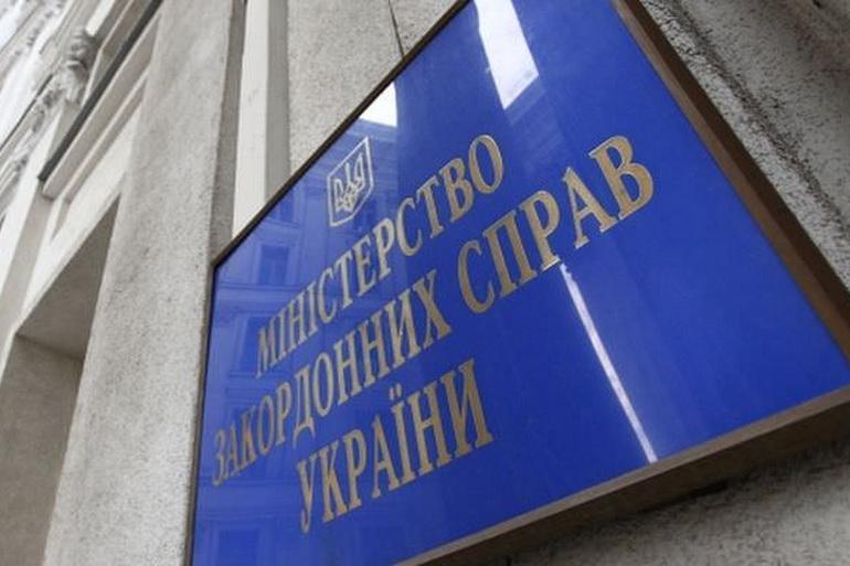 МЗС України прокоментувало візит «глави» окупованого Криму до Сирії