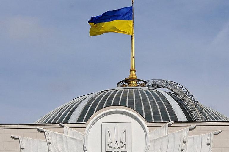 Верховна Рада вирішила не продовжувати Договір про дружбу з РФ