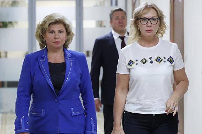 Денісова провела телефонну розмову з Москальковою: всі подробиці