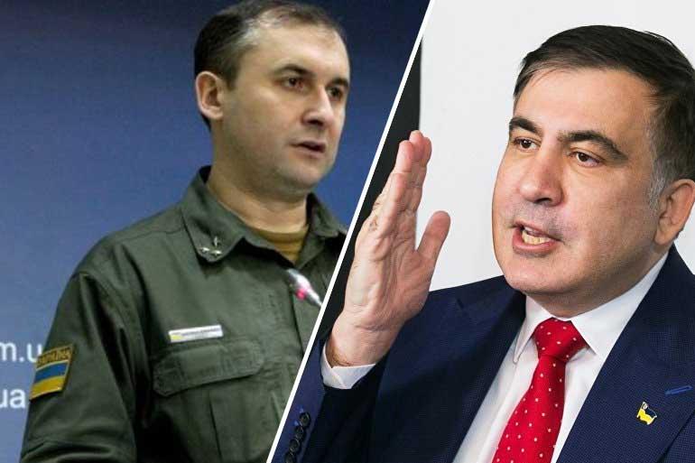 Слободян розповів, що будуть робити прикордонники, якщо Саакашвілі спробує перетнути кордон