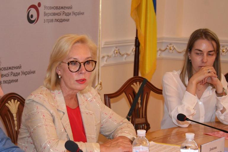 Денисова заявила про готовність до обміну полоненими з Росією