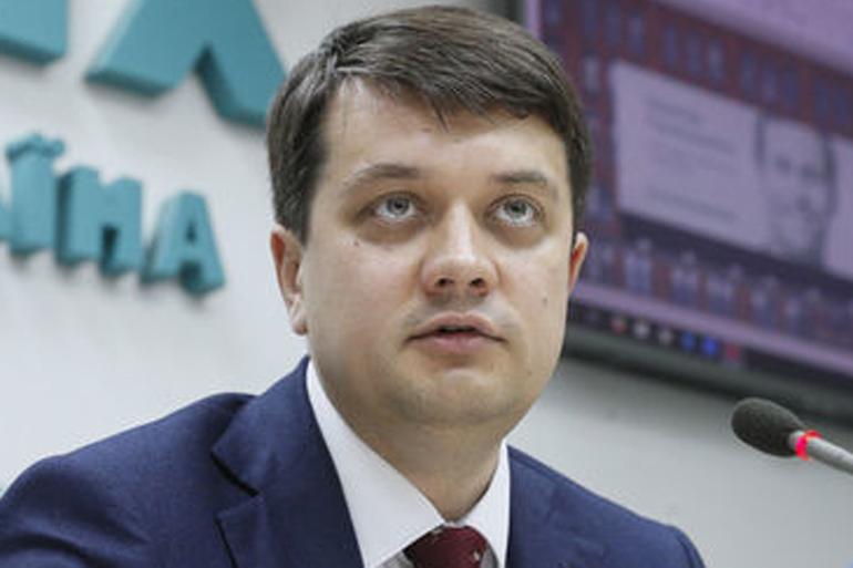 Разумков заявив, що за рік можуть скасувати мораторій на продаж землі