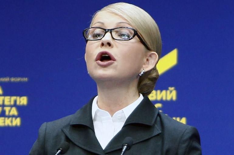 Новий уряд має домовитись з МВФ про зниження тарифів, – Юлія Тимошенко