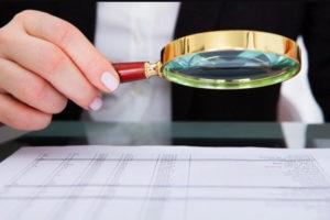 фінансовий моніторинг