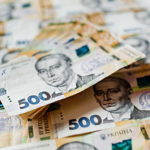 держбюджет Україні 2021