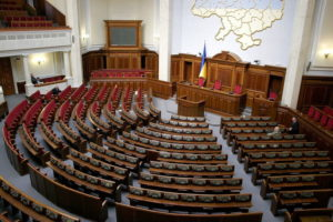 Верховна Рада
