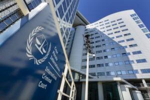 Міжнародний кримінальний суд