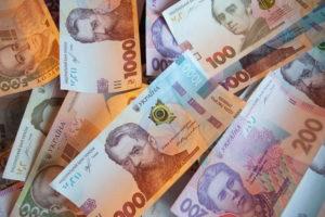 Державний бюджет України на 2021 рік