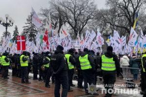 Протести ФОПів