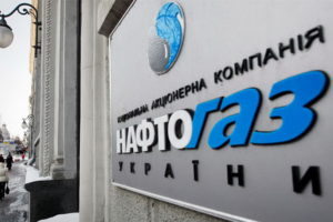 НАК «Нафтогаз України»