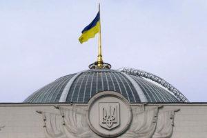 Комітет Верховної Ради з питань бюджету