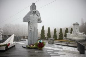 пам'ятник Леоніду Каденюку