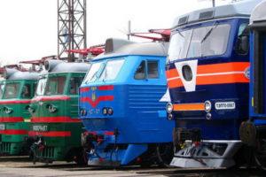 Українська локомотивобудівна компанія