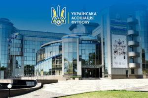 Українська асоціація футболу