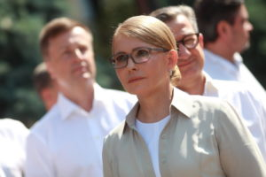 Юлія Тимошенко