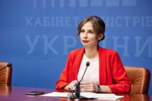 Заступник Міністра цифрової трансформації Людмила Рабчинська