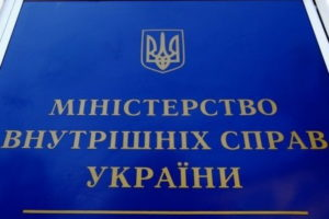 МВД України