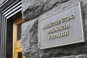 Мінфін України